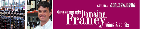 Domaine Franey