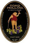 Toad Hollow Goldie's Vines Pinot Noir 2006