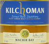 Kilchoman Single Malt Spirit