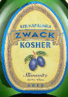 Zwack Slivovitz Plum Brandy 3 year old