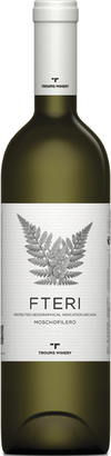 Troupis Fteri Moschofilero 2015