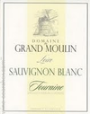 Domaine du Grand Moulin Touraine Sauvignon Blanc 2015