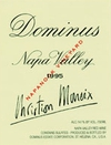 Dominus Napa Valley Red 1995