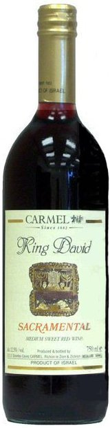 Carmel King David Sacramental