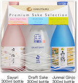 Hakutsuru Premium Sake Collection Gift Set