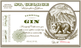 St. George Spirits Terroir Gin