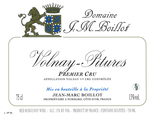 Domaine Jean Marc Boillot Volnay Pitures 2006