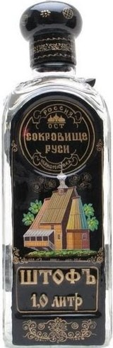 Jewel of Russia Ultra Vodka with Hand Painted Label