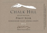 Chalk Hill Estate Bottled Pinot Noir 2012