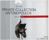 Antonopoulos Vineyards Private Collection Red 2009