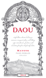 Daou Mayote 2012