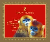 Iron Horse Chinese Year Of The Monkey Cuvee 2010