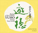 Mioya Brewery Yuho Rhythm of The Centuries Junmai Sake