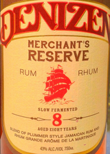 Denizen Merchant's Reserve Rum 8 year old