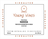Thymiopoulos Young Vines 2014