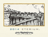 Maybach Family Vineyards Eterium Chardonnay 2014