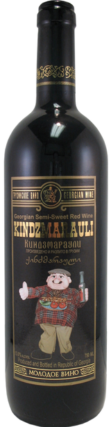 Khvanchkara Young Semi Sweet Red Wine