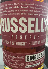 Russell's Reserve Suburban's Small Batch Single Barrel Bourbon