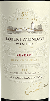Robert Mondavi To Kalon Vineyard Reserve Cabernet Sauvignon 2013