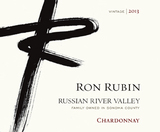 The Rubin Family of Wines Ron Rubin Russian River Valley Chardonnay 2013