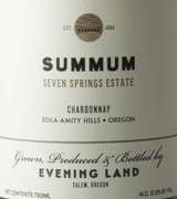 Evening Land Seven Springs Vineyard Summum Chardonnay 2014