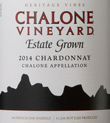 Chalone Vineyard Estate Chardonnay 2014