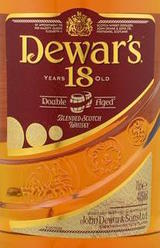 Dewar's Blended Scotch Whisky 18 year old