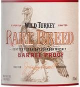 Wild Turkey Rare Breed Kentucky Straight Bourbon Whiskey