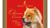 Iron Horse Chinese Year Of The Dog Cuvee 2013