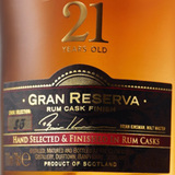 Glenfiddich Reserva Rum Cask Finish Single Malt Scotch Whisky 21 year old