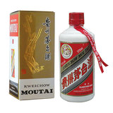 Moutai Distillery Kweichow