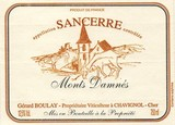 Gerard Boulay Sancerre Monts Damnes 2017