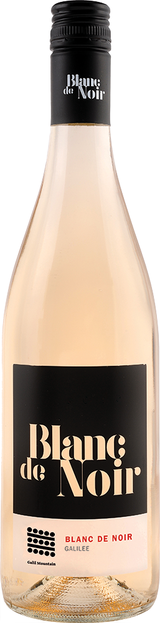 Galil Mountain Blanc De Noirs 2017