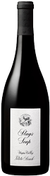 Stags' Leap Winery Napa Valley Petite Syrah 2015