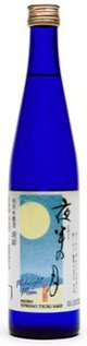 Meibo Midnight Moon Sake