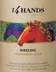 14 Hands Riesling 2011