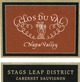 Clos du Val Stags Leap District Cabernet Sauvignon