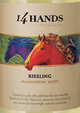 14 Hands Riesling 2013