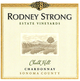 Rodney Strong Chalk Hill Chardonnay 2013