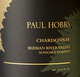 Paul Hobbs Russian River Valley Chardonnay 2013