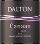 Dalton Canaan Red 2013