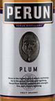 Perun Distillery Plum Brandy