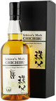 Chichibu Distillery On The Way Single Malt Whiskey