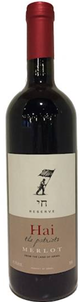 Hai The Patriots Reserve Merlot 2013