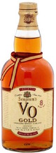 Seagram's VO Gold 8 year old