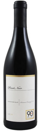 90+ Cellars Lot 75 Pinot Noir 2014