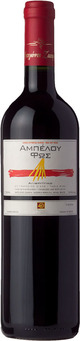 Zacharias Amphelos Phos Red 2013