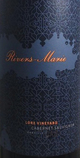Rivers-Marie Lore Vineyard Cabernet Sauvignon 2014