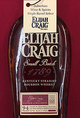 Elijah Craig Small Batch 94 Proof Suburban Single Barrel Select Bourbon Whiskey