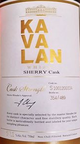 Kavalan Sherry Cask Whisky Cask Strength 114.2 Proof